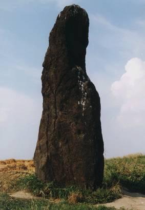 Tajemné menhiry aneb třikrát devět králů