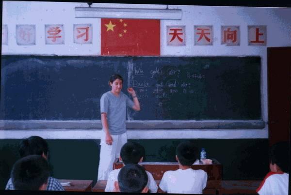 Čína třetí na světě