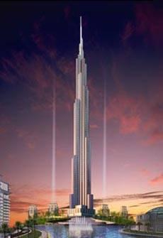 SAMSUNG postaví nejvyšší budovu světa