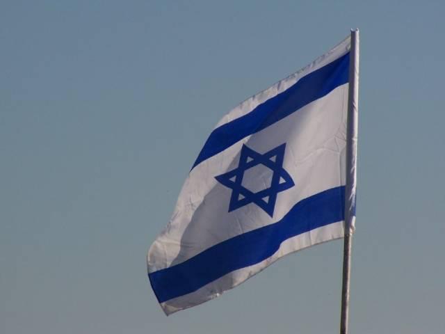 Izrael vypustil do kosmu špionážní satelit