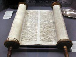 Vědci přečetli spálený biblický svitek