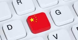 Čína má v plánu konkurovat Wikipedii svou vlastní internetovou encyklopedií