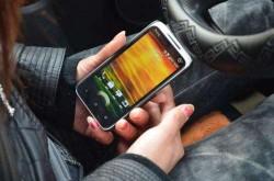 Jak často používáme mobilní telefon?